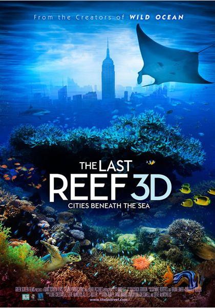 Le dernier récif (2015)