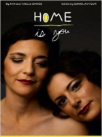 Home is you (2012)