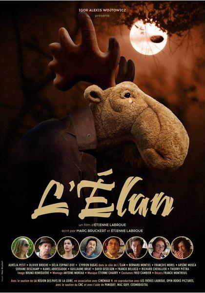 L'Elan (2016)