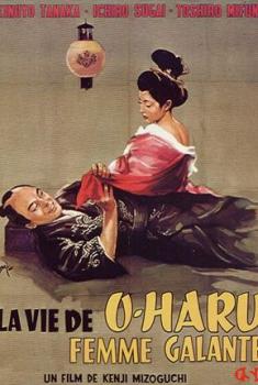 La Vie d'O'Haru, Femme Galante(2016)