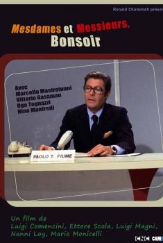 Mesdames et Messieurs, Bonsoir (1976)