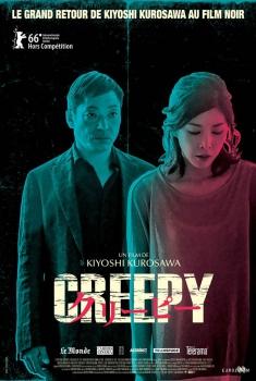 Creepy (2017)