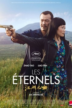 Les Eternels (Ash is purest white) (2019)